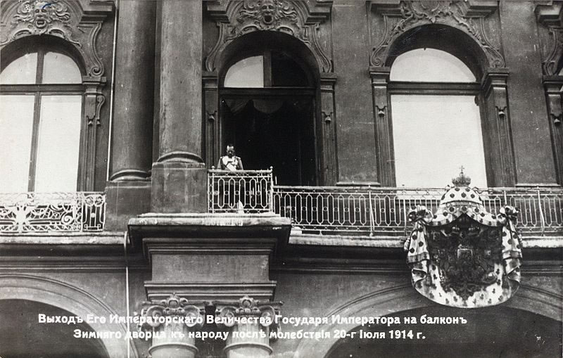 File:Nicholas II declaring war on Germany from the balcony of the Winter Palace.jpg