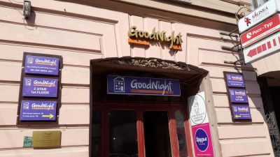 GoodNight Hotel, Литейный пр-т, 61